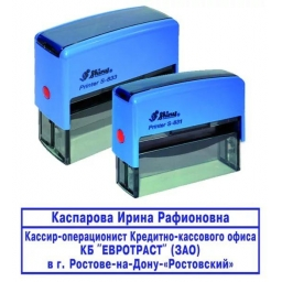 S-3776  оснастка для штампа СИНИЙ 76х37