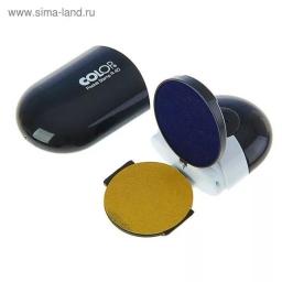 COLOP Pocket Stamp R40 Оснастка для печати d 40мм